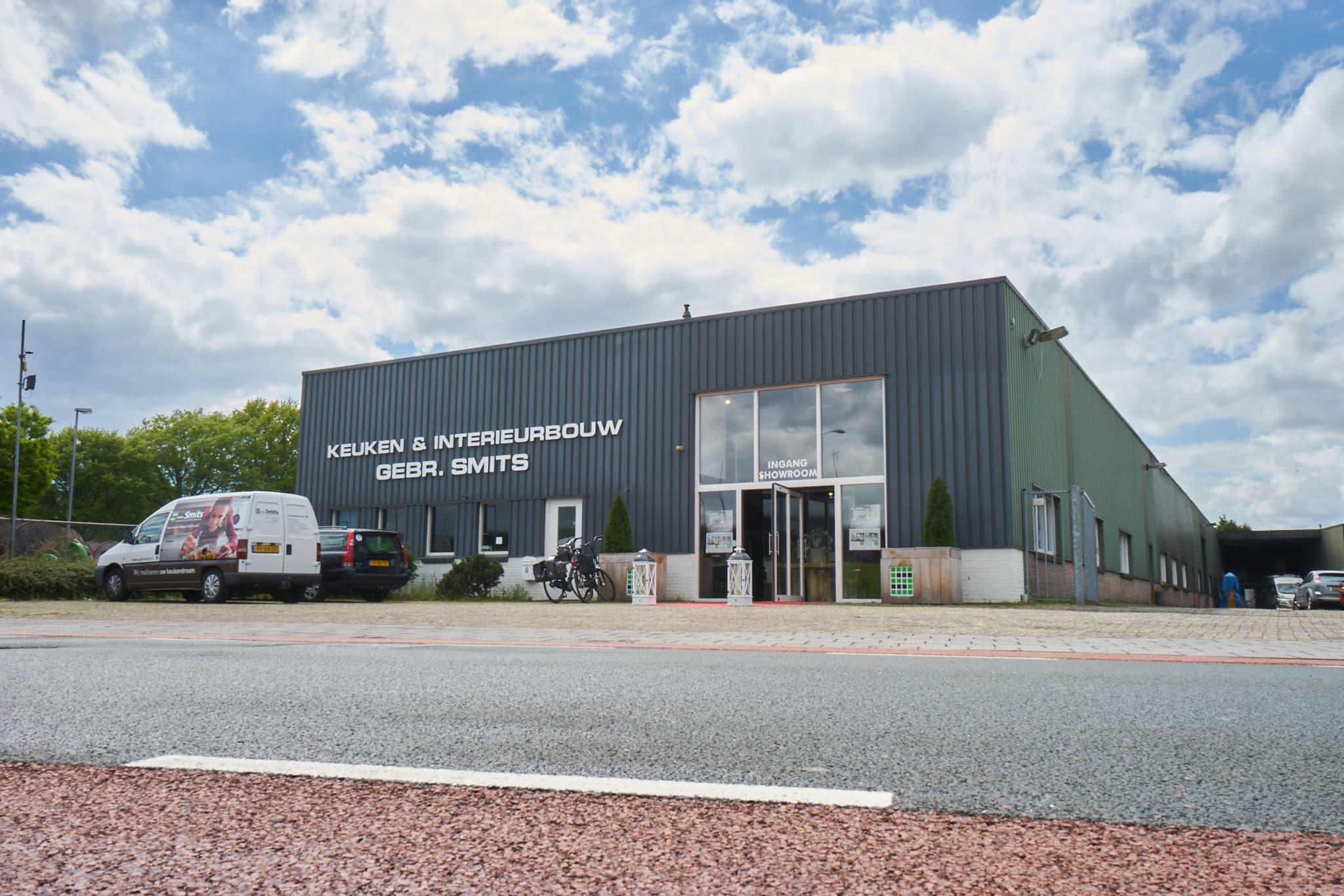 Gebr. Smits fabriek en winkel Veldhoven nabij Eindhoven